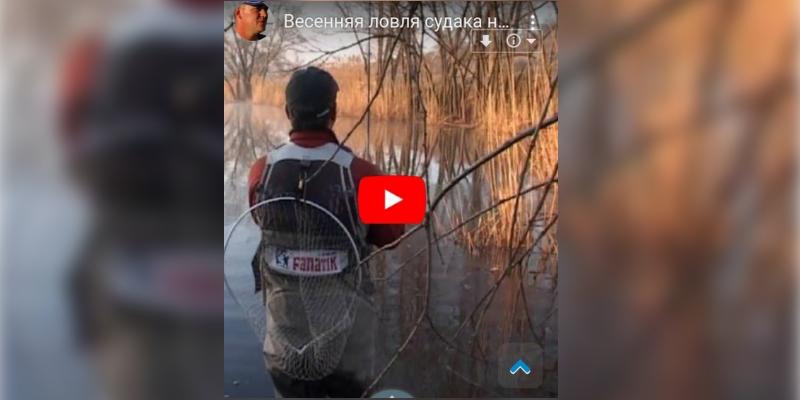 Судак_видео