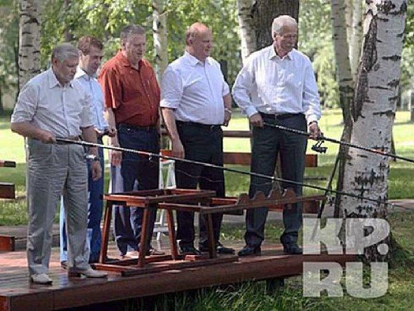 Депутаты на рыбалке